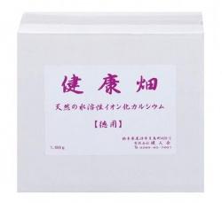 活性カルシウム原末 Vカル・健康畑徳用