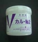 調理用カルシウム Vカル・No.2