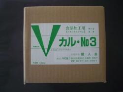 食品加工用カルシウム Vカル・No.3