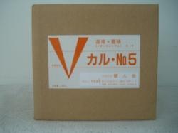 畜産・養殖用カルシウム Vカル・No.5